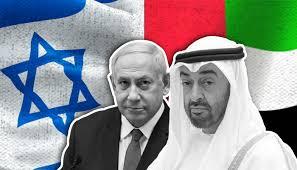 صورة اسس الاتفاق بين  الإمارات.. والكيان