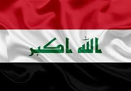 صورة العراق.. بين تعثر النظام وحتمية القيام