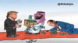 صورة الصناديقُ العربيةُ تمولُ المؤسساتِ الإرهابيةَ الصهيونيةَ