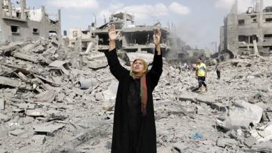 صورة بيان شجب واستنكار استمرار العدوان الصهيوني ضد الجمهورية العربية السورية