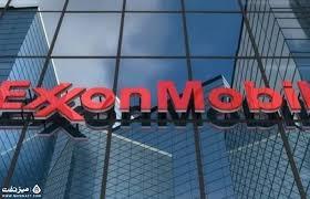 صورة هل تنجح شركة اكسون موبيل في تفسير ماحصل  معها بتركيا ؟