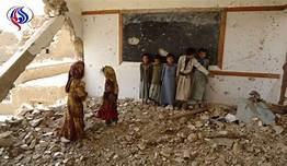 صورة كارثة استمرار إيقاف التعليم في اليمن يدمر مستقبل وطن