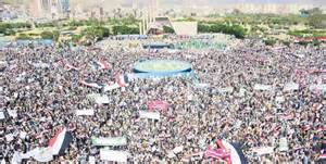 صورة ثورة ٢١ من سبتمبر نتيجة عجز حكومة الوفاق وفسادها