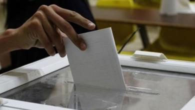 صورة هل المخرج في انتخابات تشريعية فلسطينية؟