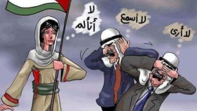 صورة حمائمُ العرب.. صقورٌ لإسرائيل !