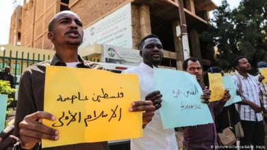"""صورة هل بات """" التطبيع السوداني – الإسرائيلي """" وشيكا .. ؟"""