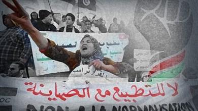 صورة التطبيع الرسمي الخليجي… لننظر إلى موقف الشعوب