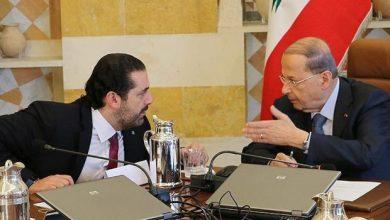 صورة الحكومة اللبنانية بين الحريري ولعب الاوراق المحروقة