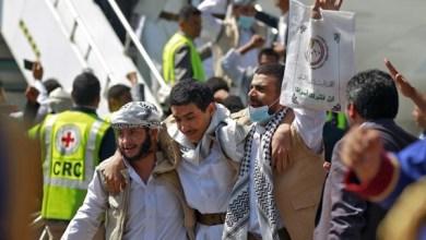 """صورة """"عملية تبادل الأسرى"""".. انتصارٌ آخرٌ للقضية اليمنية"""