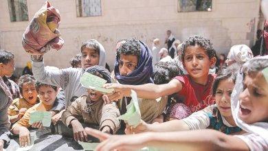 صورة الغذاء العالمي.. ماذا تعني نوبل للسلام حتى تكون من نصيب الفاسدين!!