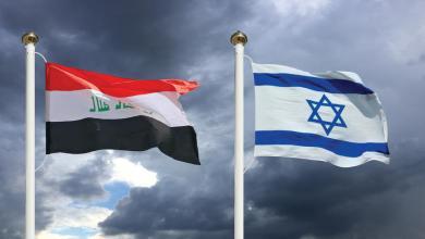 صورة إسرائيل … الطرف الثالث في معركة العراق