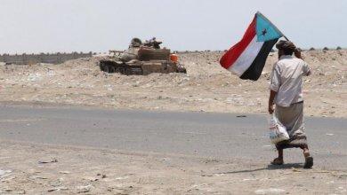 صورة الحادي عشر من إكتوبر ذكرى إغتيال الحلم اليمني