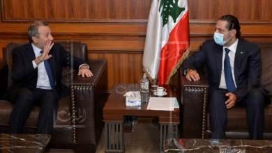 صورة سعد الحريري: انقلاب أم تفاهم؟