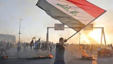 صورة رسالة المتظاهرين الى مسعود البرزاني