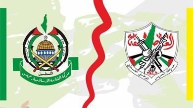 صورة القائمة الواحدة بين فتح وحماس خدعة