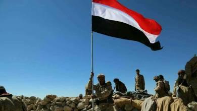 صورة اليمن الآتي.. أملنا القادم في التحرر من سلالات التَّصهين