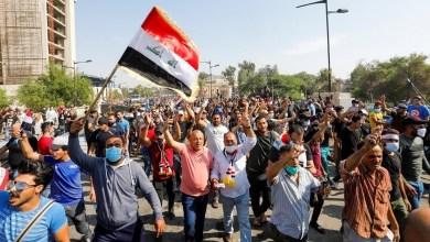 صورة الهدف في استمرار التظاهرات