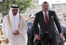 """صورة ما السبب وراء افتتاح الإمارات قنصلية عامة في """"الصحراء المغربية""""؟"""
