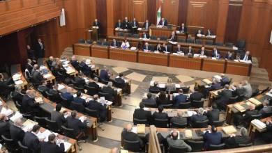 صورة ما هو الدليل على فساد الطبقة السياسية في لبنان؟؟