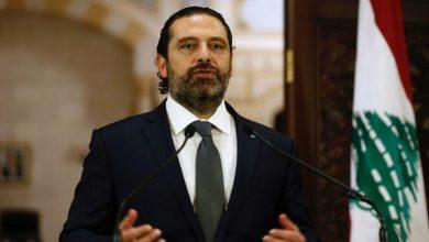 صورة كواليس قرار «حزب اللـــه» بعدم تسمية الحريري
