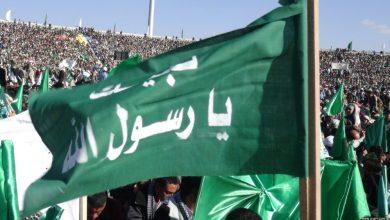 صورة القوة المنبثقة من ينابيع الرسالة