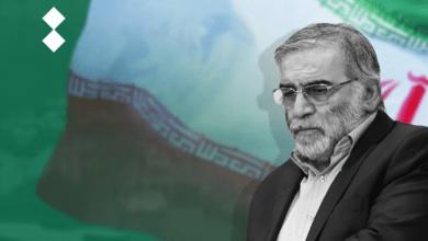 صورة ما وراء إغتيال أبو القنبلة النووية الإيرانية