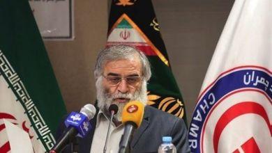 صورة خيارات ايران بعد اغتيال العالم النووي فخري زاده