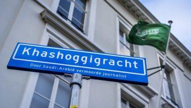 صورة من أطلق النار على السفارة السعودية في لاهاي؟ هل فعلها ابن سلمان؟ ما الذي تبحث عنه الشرطة الهولندية؟؟