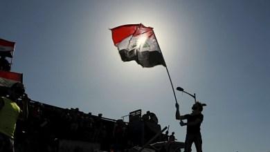 """صورة """" أذْرَبَجَةُ العراق """""""