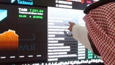 صورة الأزمة الاقتصادية تنهش الجسد السعودي.. والاجراءات الحكوميّة تزيد طين الأزمة بلة!