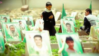 صورة باع السعودية الطويل في اغتيال القادة اليمنيين… الخلفية والأهداف