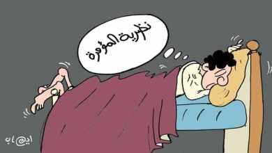 صورة نظرية المؤامرة على العرب