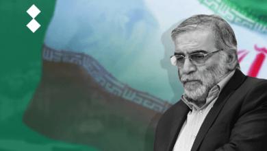 صورة رد ايران على اغتيال الشهيد فخري زادة، طبيعته وتوقيته