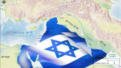 صورة الأهداف الصهيونية على طبق من (عرب )