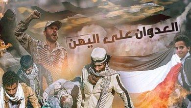 صورة ماذا بعد قوة التصعيد لرفع الحظر عن اليمن