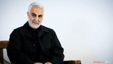 صورة تصريح لوكالة مهر للأنباء الإيرانية حول دور اللواء الشهيد قاسم سليماني في إيجاد التغييرات الجيوسياسية في المنطقة