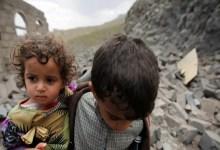 صورة اغتيال الطفولة في اليمن