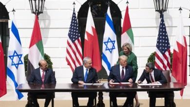 صورة اتفاقيات التطبيع العربية والمسؤولية الفلسطينية