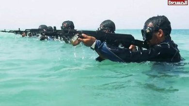 صورة رجال اليمن يقلبون معادلات القوة.. القوة البحرية اليمنية في أوجها
