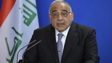 صورة ينفرد بها.. عبد المهدي يجهر بأسرار مثيرة غيرت وجه العراق