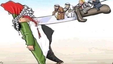 صورة في مراسم وداع 2020م.. عام الخيانات العربية للقضية الفلسطينية !!