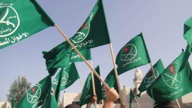صورة ظاهرة العداء للإخوان المسلمين…لماذا؟