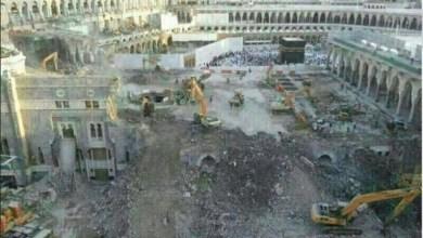 صورة بعد تدمير (95%) من الآثار الاسلامية في السعودية..ماذا ينتظر المسلمون؟