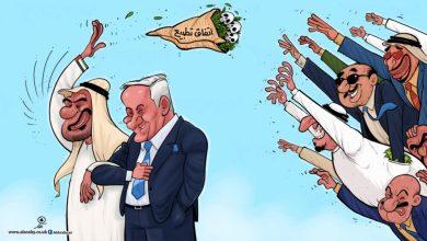 صورة لا عودة عن التطبيع: إسرائيل «منجاتنا»!