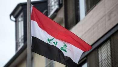 صورة السياسي والاقتصاد في جمهورية العراق الى اين ؟