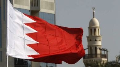صورة البحرين: حتى لا نغرق في الوهم