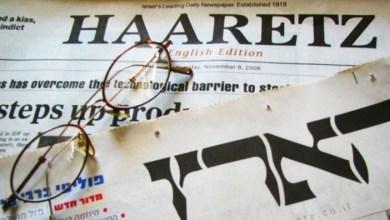 صورة مقال خطير نشر في صحيفة هآرتس الإسرائيلية  للكاتب الشهير  إسرائيلي (آري شبيت)