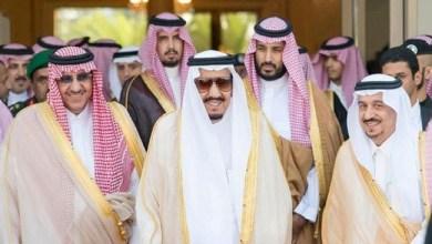 صورة آل سعود من تنازل إلى تنازل