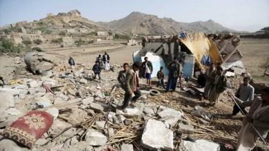 صورة الصمت الأممي يقتل الشعب اليمني.. الأمم المتحدة تشارك تحالف العدوان في قتل اليمنيين