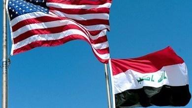 صورة امريكا تصنف الشعب العراقي كمنظمة ارهابية